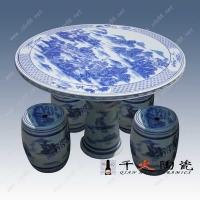 青花瓷 青花瓷桌凳 青花瓷园林装饰品