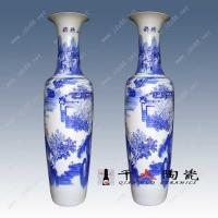 青花瓷花瓶 青花瓷大花瓶 青花瓷赏瓶