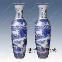 供应陶瓷大花瓶 景德镇瓷器花瓶