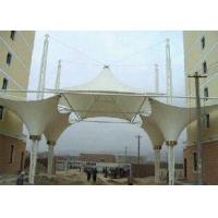 新疆大门出入口张拉膜结构