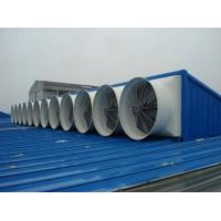 水冷式环保降温空调|负压风机