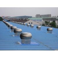 300-500-600不锈钢屋顶无动力风帽