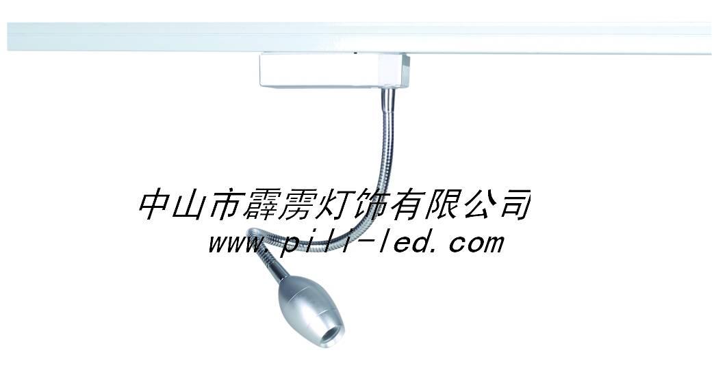 led轨道灯pl-g002-1w-霹雳灯饰