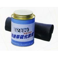 巴丁BD858硫化胶浆胶片