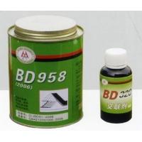 巴丁牌输送带粘合剂BD-958