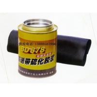 巴丁BD878硫化胶浆胶片