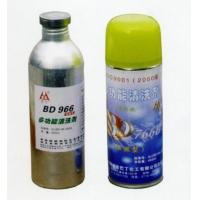 巴丁BD-766多功能清洗剂