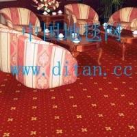 北京挂毯 办公室地毯