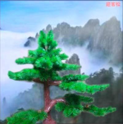 仿真树-室内仿真树-室内高级装饰仿真树
