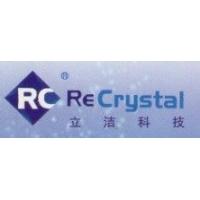 立洁水晶渗硅水磨石全国招商中