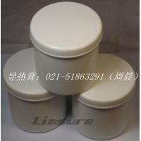 半导体管、晶体管、加热管专用导热硅脂/导热膏/绝缘硅脂