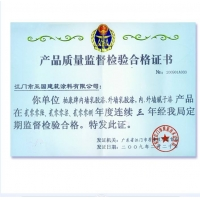 中国涂料十大品牌工程乳胶漆十大品牌
