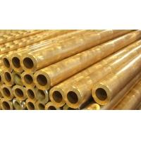 H62黄铜管,H65黄铜管,广东黄铜管