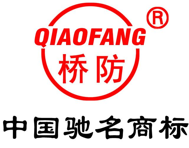 青岛环球输送带  logo