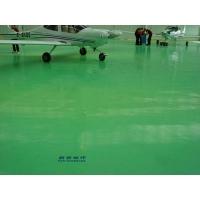 溶剂型防静电环氧树脂涂地板