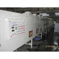 杏仁微波烘焙设备厂家直供定制