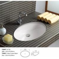 成都高芬卫浴台盆T2807