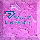 西格姆墙艺质感涂料水性漆环保液体壁纸