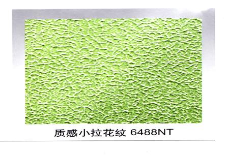 艺术质感涂料 贵州致远锦楼装饰经营部 山东建材网 -艺术质感涂料