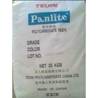 PC(聚炭酸脂)塑胶原料
