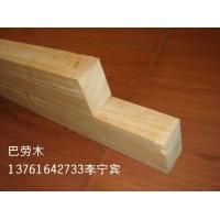 户外防腐木巴劳木/巴劳木板材/巴劳木地板/巴劳木户外地板