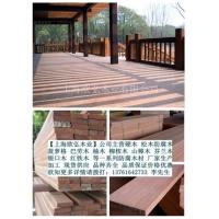 进口山樟木,山樟木板材,山樟木地板,山樟木防腐木