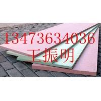 北京擠塑板|北京擠塑板廠家