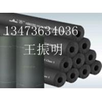 北京橡塑保温板华美橡塑保温管橡塑板北京橡塑管