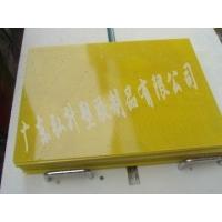 进口FR4白色环氧板、进口绿色FR5环氧板、国产A级黄色环氧