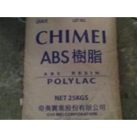 ABS塑胶原料台湾奇美PA-727 电镀级