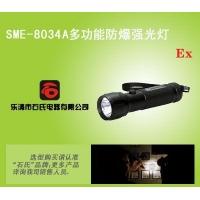 佩戴式强光手电筒,LED强光防爆手电筒,帽佩式强光电筒