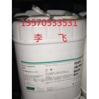 道康宁65水性有机硅消泡剂