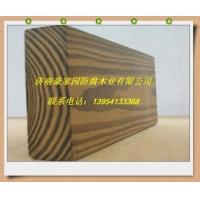 ◆◆济南南方松防腐木-◇◆◇-济南豪家园防腐木业