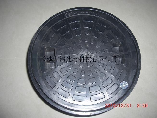 料检查井系列 UPVC排水管及配件