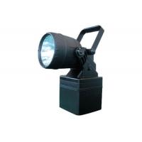 JIW5280GF~JIW5280GF便携式强光防爆探照灯