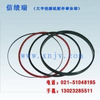大宇DH280-5-DH290-5发动机配件大宇机油散热器-