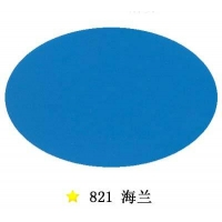 中国吉利铝塑板(幕墙材料)--821海兰