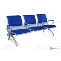机场椅SG-103PB