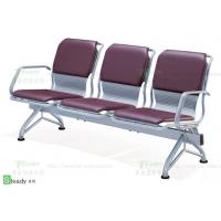 等候椅,机场椅STD-203P