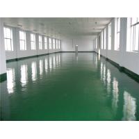 环氧树脂地板、环氧树脂地坪、环氧地坪、环氧地板