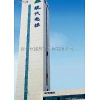 上海现代电梯制造有限公司 诚邀电梯代理