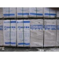 B04级A2.0,B05级A3.5 NALC蒸压加气混凝土砌