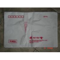 塑料信封,塑料信封袋,封口袋,文件袋,资料袋