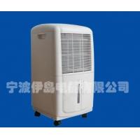 冷冻除湿机代理,冷冻除湿机销售,冷冻除湿机批发