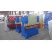 马鞍山40吨2500折弯机生产厂家价格