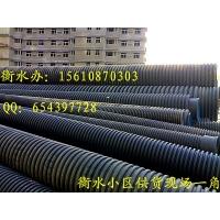 衡水双壁波纹管、衡水排污管、衡水波纹管、衡水PE管