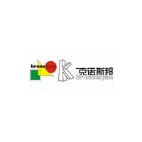 重庆中侨克诺斯邦(Kronospan)地板销售公司