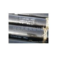 3PE防腐钢管|防腐螺旋钢管|聚乙烯防腐钢管|螺旋钢管外防腐