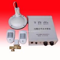 沟槽式感应冲便器,学校节水器,自动冲便器,感应冲便器
