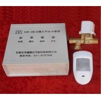 公厕节水器 大便感应器 沟槽节水器 座便器节水器 感应节水器
